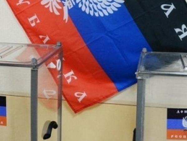 Во время выборов глав ДНР И ЛНР в Ростовской области будут открыты два избирательных участка