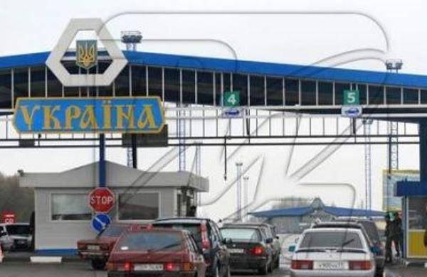 Дети из Украины, пересекавшие пешком границу России в Ростовской области, прибыли в Крым