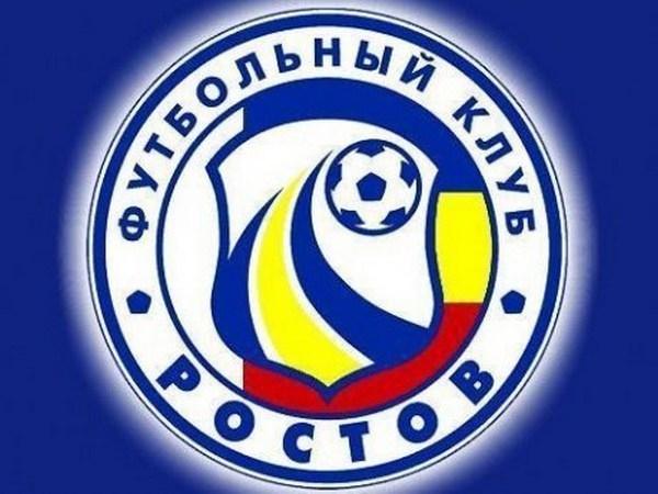 ФК «Ростов» из-за снятия с первенства «Алании» автоматически проходит в ¼ Кубка России
