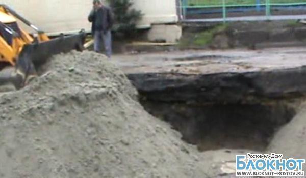 В Ростове улица Зоологическая, где произошел провал асфальта, будет закрыта по 28 сентября