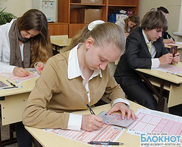 В Ростовской области школьник выложил в Интернет экзаменационные материалы ЕГЭ