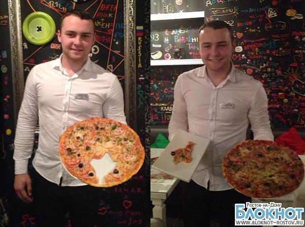 В Волгограде появилась пицца «Украинская» без куска - Крыма