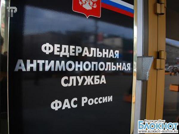 Арбитражный суд Ростовской области оставил в силе штраф в 10 млн ТЦ «Горизонт» за вытеснение конкурента