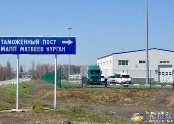 Россиянин пытался вывезти с Украины в Ростовскую область гранаты и автомат Калашникова