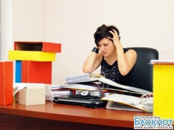 Ростовские работники страдают от болтовни своих коллег