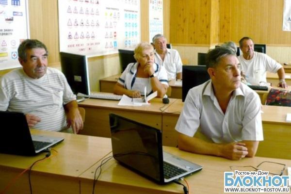 90-летний батайчанин записался на курсы компьютерной грамотности
