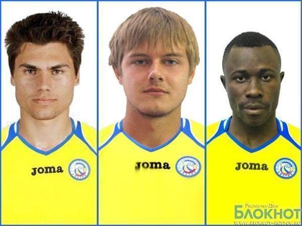 Новички футбольного клуба «Ростов» определились с номерами