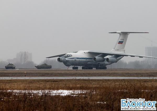 Бронетехнику на Украину перебрасывают через военный аэродром в Ростове