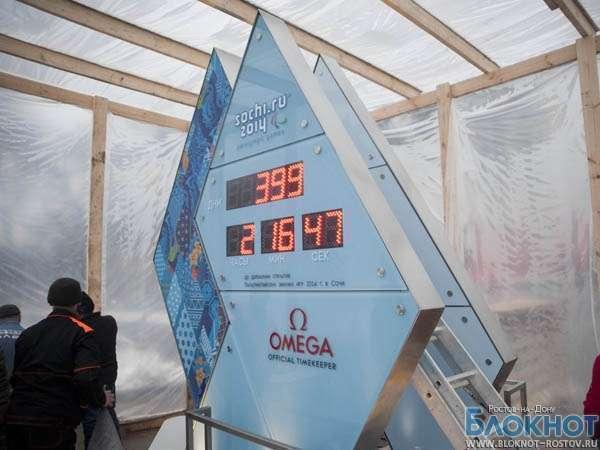 В Ростове устанавливают швейцарские часы, которые отсчитают время до Олимпиады в Сочи