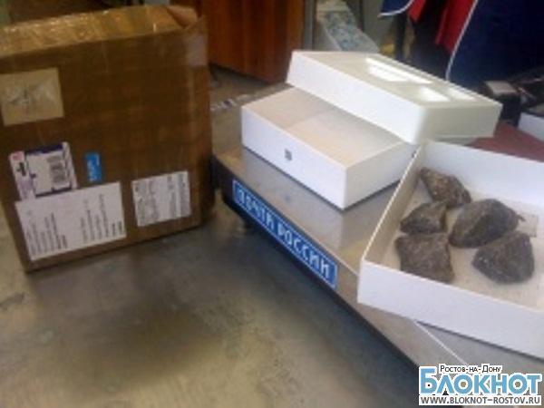«Почта России» доставила из Москвы в Ростов посылку с камнями вместо iPhone 5