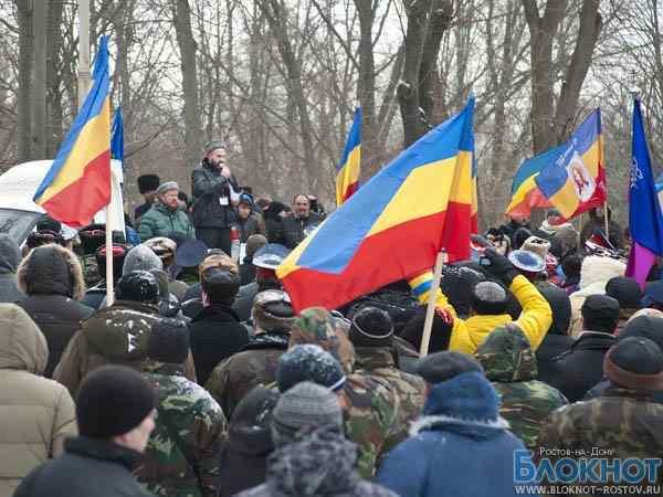 В Ростове казаки вышли на митинг, требуя признать себя народом