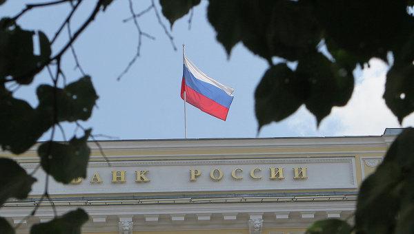 Символы Ульяновска могут расположить  нановых банкнотах Банка Российской Федерации