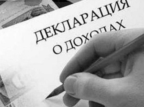 В Ростовской области прокуроры отчитались о доходах: самый богатый - руководитель в Белой Калитве