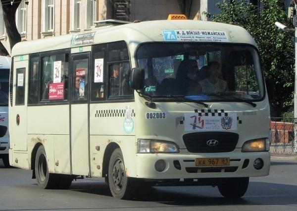 В Ростове-на-Дону с 1 августа маршрутки перестанут ездить по Большой Садовой