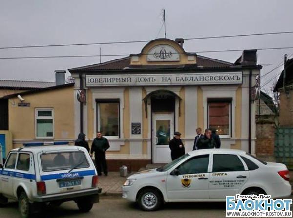 В Новочеркасске неизвестные с охотничьим ружьем ограбили ювелирный салон
