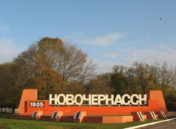 В Новочеркасске 17-летняя ученица школы № 9 найдена повешенной