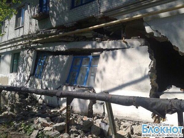 В Ростовской области частично обрушился многоквартирный дом