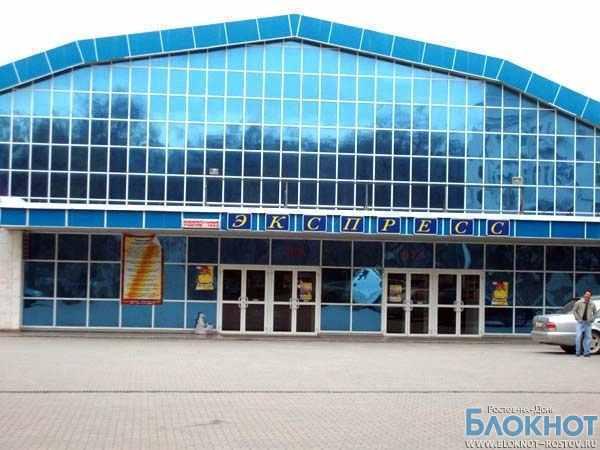 В Ростове КСК «Экспресс» закрыт по решению суда