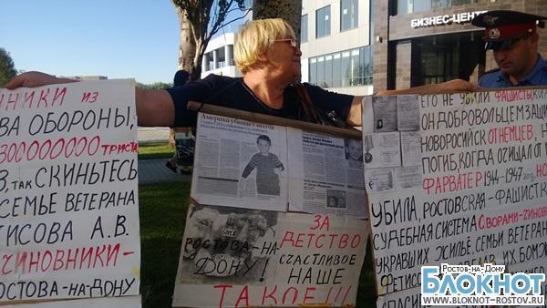 Ростовчанка устроила митинг напротив здания Следственного управления