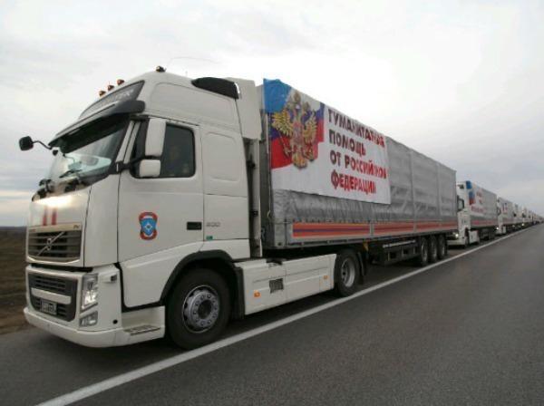 Одиннадцатый гуманитарный конвой в Донбасс отправится из Ростовской области 8 января