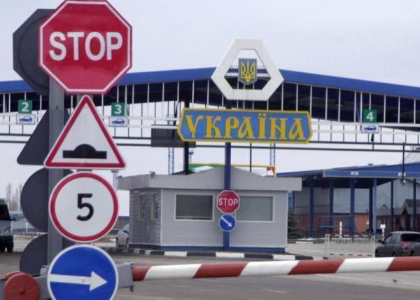Украина частично закроет границу с Россией в приграничных с Ростовской областью районах