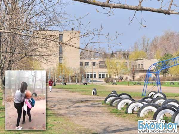 Прокуратура проводит проверку видео с избиением новочеркасской школьницы