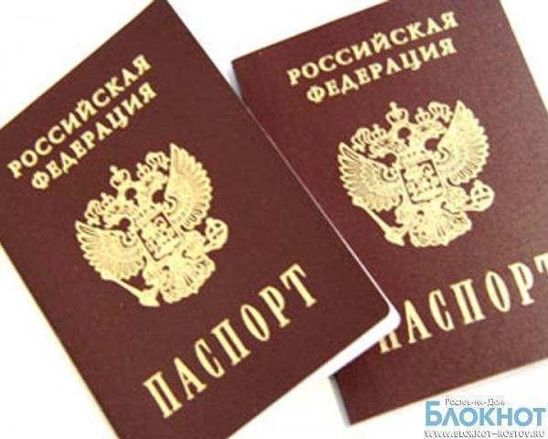 В Ростовской области сотрудники УФМС незаконно выдавали паспорта жителям Таджикистана
