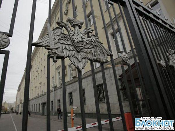 Командование Южного военного округа заказывает канцтовары на 56 млн рублей