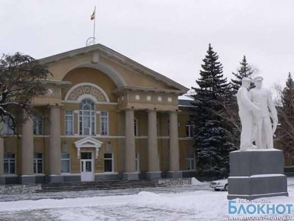 В Ростовской области чиновникам запретили выходить на работу в выходные дни