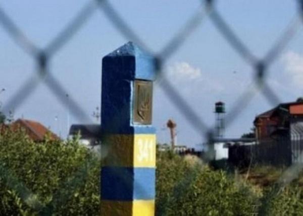 Между Украиной и Крымом установлена государственная граница