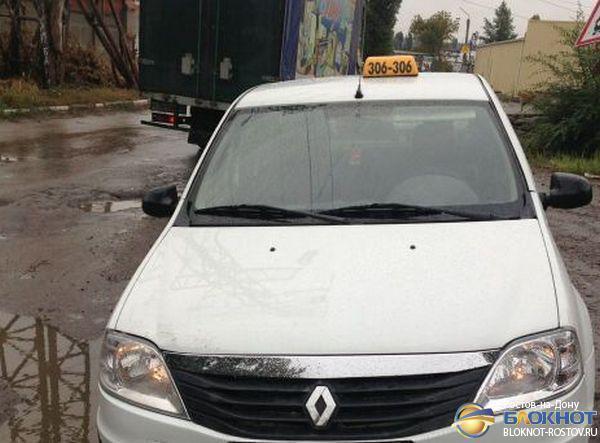 В Ростове за употребление и перевозку наркотиков осудили таксиста