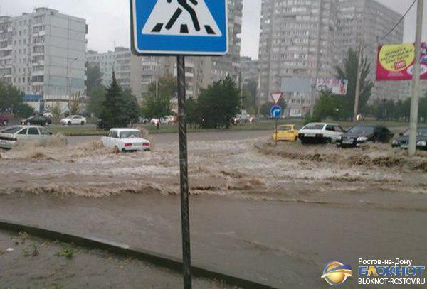 Новая система ливневой канализации в Ростове будет создана, но только к 2025 году