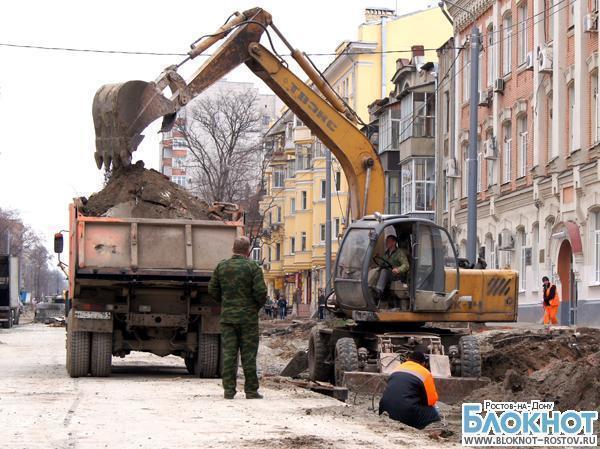 Реконструкция улицы Горького в Ростове: ремонт идет со значительным отставанием графика