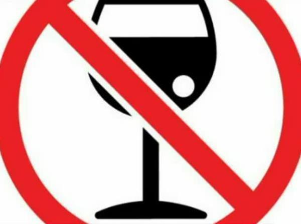 В Ростовской области второй день трезвости: алкоголь запрещено продавать