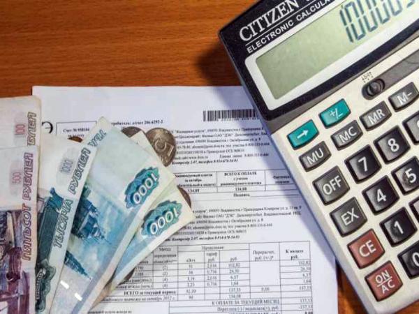 Изменяется федеральный номер контактного центра ПАО «ТСэнергоНН»