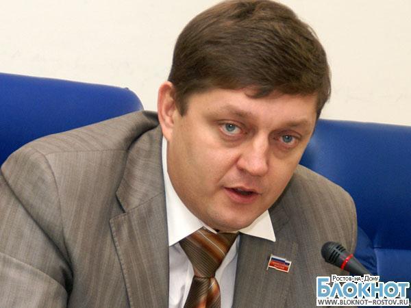 Жалобу депутата Государственной думы из Ростовской области рассмотрит Конституционный суд