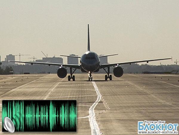 В Сети появилась запись переговоров диспетчера и пилота «Боинга», совершившего аварийную посадку в Ростове