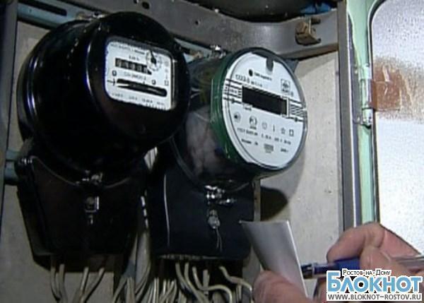В Ростовской области установлен тариф на «энергопаек»