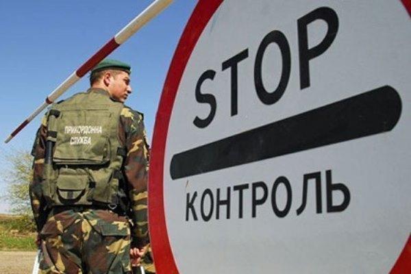 Группа украинских военных из 72-й бригады попросила укрытия в России