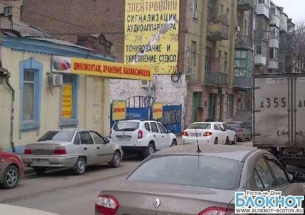 Со следующего года парковки на ростовских улицах могут стать платными