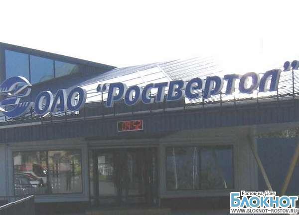 В Ростове зарезали личного водителя гендиректора «Роствертола»