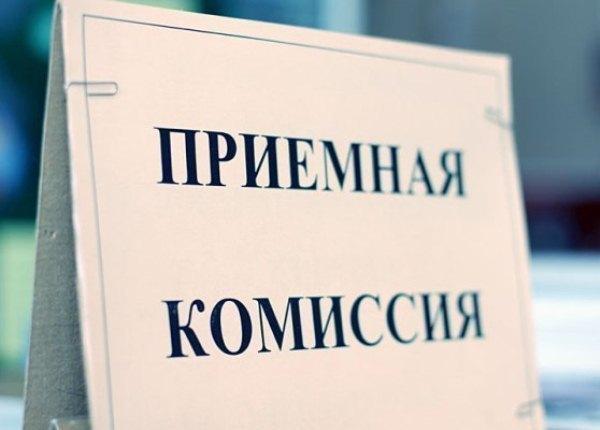 Для беженцев из Украины выделят 1,5 тысячи бюджетных мест в российских вузах