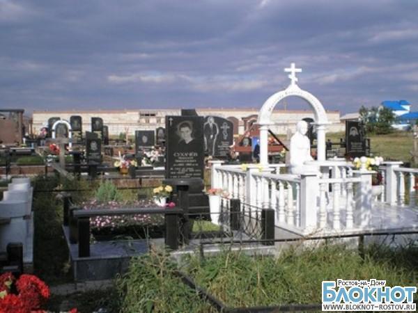 Из-за выходных Службы кладбищ Ростова горожане не могут вовремя похоронить близких