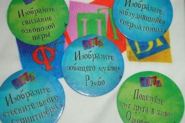 В детских магазинах ростовского бизнесмена нашли игру «Фанты» с гей-пропагандой