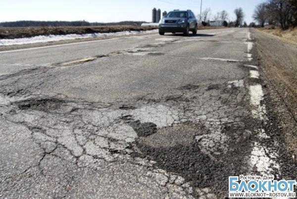 «Росавтодор» оштрафовали за ямы на трассе М-4 «Дон»