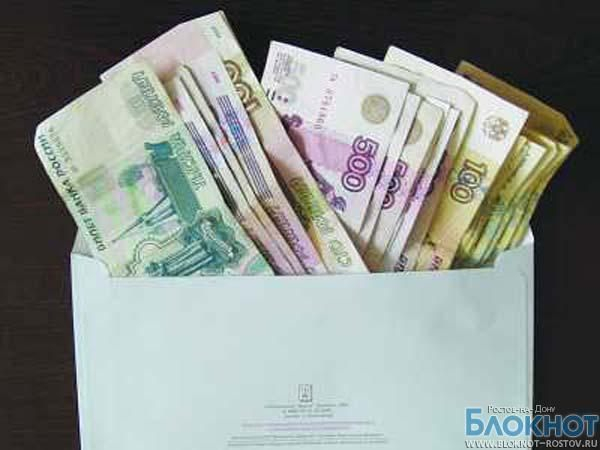 В Ростовской области руководитель МУПа обманул энергетиков на 160 миллионов