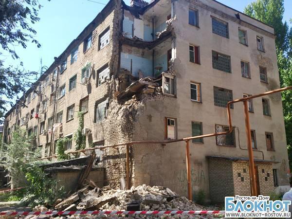 Ремонт в общежитии Новочеркасска, где произошло обрушение, проведут до конца сентября