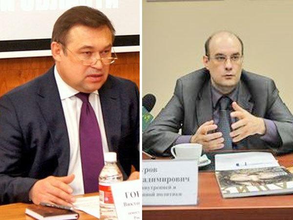 В Ростове со своих постов сняты замгубернатора Гончаров и министр Буров