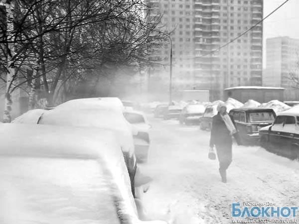 В Ростовской области ожидаются резкое похолодание, метель и ветер