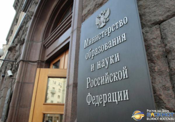 В Ростовской области несколько филиалов государственных вузов могут быть закрыты в 2016 году